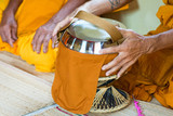 Buddhist merit. monk s alms bowl