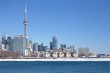 View of Toronto downtown from Ontario place