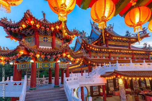 Thean Hou Temple on the Mid-Autumn Festival, Kuala Lumpur Poster