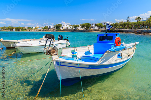 Aluminium Fishing boats in small sea bay in Naoussa town, Paros island, Greece