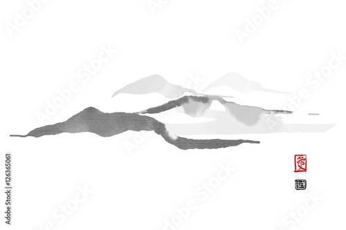 Mountain mist landscape Japanese style original sumi-e ink painting. Hieroglyphs featured means love and sincerity. Great for greeting cards, posters or texture design. © Ira Cvetnaya