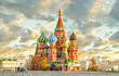 Leinwanddruck Bild - Moscow,Russia,Red square,view of St. Basil's Cathedral