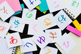 Fototapety Japanese; Learning Language with Handwritten Alphabet Character