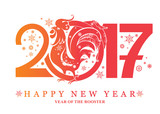 Rooster, symbol of 2017 on the Chinese calendar. Silhouette of red cock. Vector element for New Year
