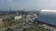 Постер, плакат: Чернобыльская атомная электро станция ЧАЭС с высоты птичьего полета