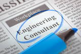 Engineering Consultant Job Vacancy. 3D.