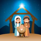 holy family merry christmas manger vector illustration eps 10