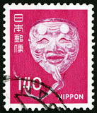Postage stamp Japan 1976 Noh Mask, Old Man