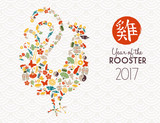 Fototapety Chinese new year of the rooster icon decoration