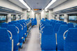 Interior high-speed electric train in Moscow, Russia