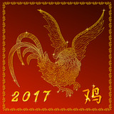 Gold flying doodle rooster on red background. Cockerel symbol of year in 2017 by the zodiac calendar of China. Hieroglyph translates as rooster.