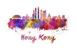 Hong Kong V2 skyline in watercolor