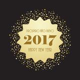 PRÓSPERO AÑO NUEVO 2017 HAPPY NEW YEAR