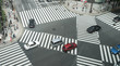 The intersection in Tokyo