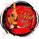 Happy New Year 2017 party celebration poster