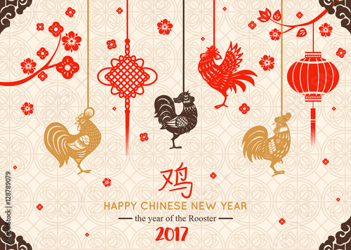 holiday banner with hanging rooster flower chinese lantern chinese new year greeting card