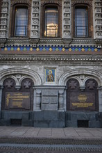 """Постер, картина, фотообои """"Детали храма Спаса-На-Крови (Санкт-Петербург)"""""""