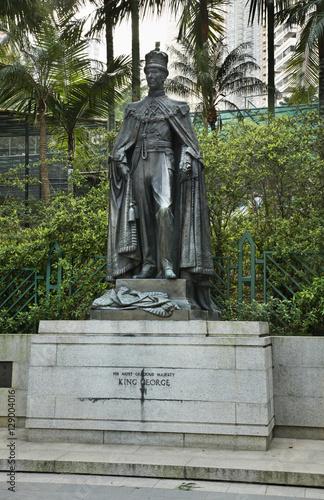 fototapeta na ścianę Monument to King George VI in Hong Kong Park. China