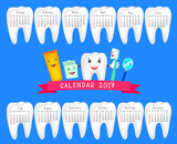 Dental calendar 2017. New year planner. Funny cartoon teeth and oral hygiene concept. Illustration