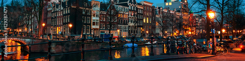 Amsterdam, Netherlands canals and bridges