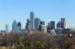 Skyline of Dallas Texas