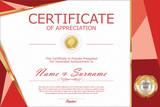 Certificate retro design template