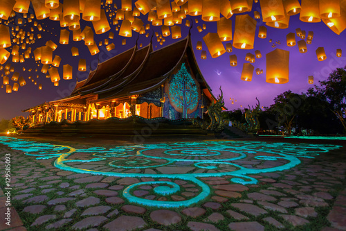 Floating lamp in yee peng festival at pagoda tree glow temple Wa Poster
