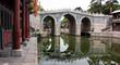A Bridge over a Canal, Summer Palace, Beijing