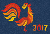 Fiery rooster on patterned background. Symbol of chinese new year 2017.