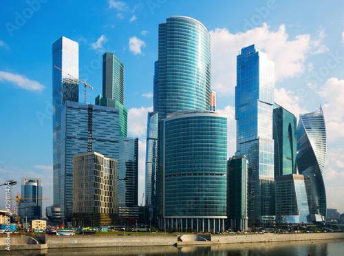 wieżowce miasta Moskwy
