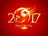 Happy new year 2017 card with rooster