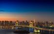 ��場�ら眺�る�京�夜景(レインボーブリッジ��京タワー)