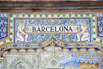 Barcelona, Plaza de Espana; Seville
