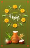 Greeting card with traditional mud pot for Indian harvest festival Pongal. Makar Sankranti background. Vector illustration.