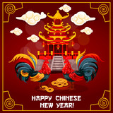 Chinese New Year poster with rooster and temple