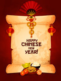 Chinese New Year greeting card on paper scroll