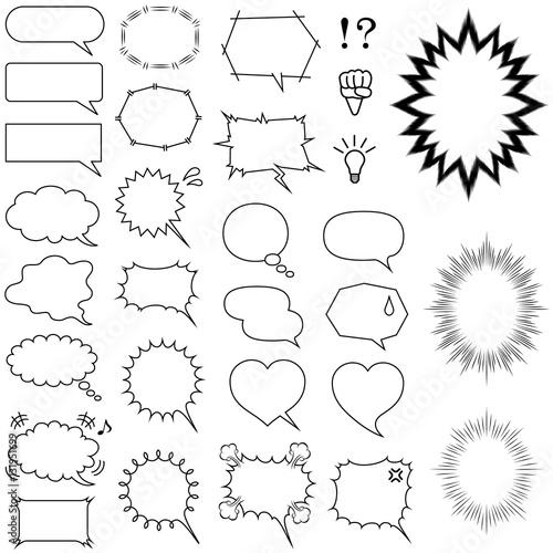 ふきだし 漫画 素材 - 131951699