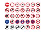 Panneau circulation interdit - 132059039