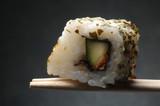 寿司 Susyi سوشي Սուշի सूशी Suši סושי Суши Suşi Sushi ซูชิ ᏑᏏ ស៊ូស៊ី Szusi Soesji