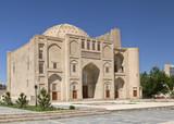 Bukhara, Khanqah Nadir Divan Begi