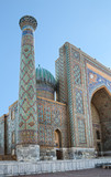Fragment of Sher-Dor madrasah