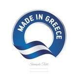 Made in Greece flag blue color label button banner