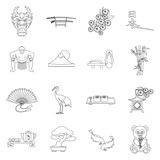 Japan set icons in outline style. Big collection of Japan vector illustration symbol.