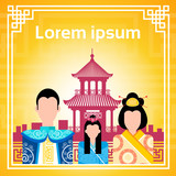 Chinese Silhouette Family Traditional Clothes China Buildings Colorful Ornament Banner Flat Vector Illustration