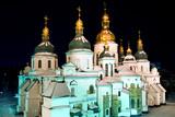 St. Sophia Cathedral at night. Kiev. Ukraine