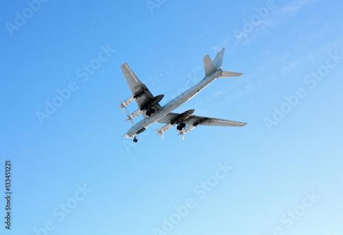 "Zdjęcia Russian bomber Tu-95 ""Bear"""