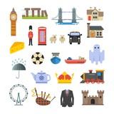 England, british, uk vector landmarks set