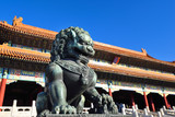 The forbidden city in Beijing,China.