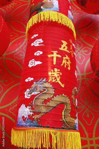Poster Red lantern with  that are beautiful in the Chinese New Year day