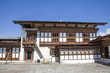 Постер, плакат: Drametse Goemba monastery and monk school East Bhutan Asia